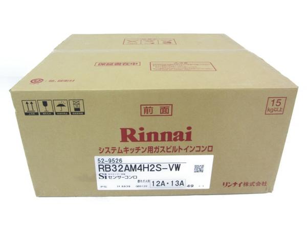 未使用 【中古】 Rinnai RB32AM4H2S-VW ビルトインコンロ 都市ガス用 システムキッチン用 N3911944