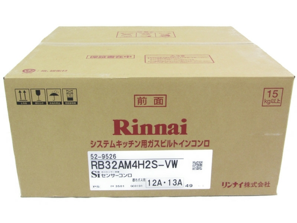 未使用 【中古】 Rinnai RB32AM4H2S-VW ビルトインコンロ 都市ガス用 システムキッチン用 N3911943