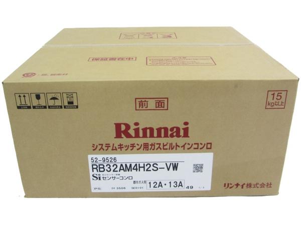 未使用 【中古】 Rinnai RB32AM4H2S-VW ビルトインコンロ 都市ガス用 システムキッチン用 N3911941