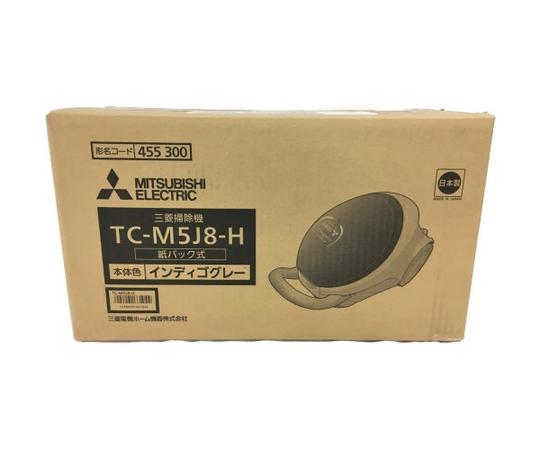 未使用 【中古】 MITSUBISHI 三菱 TC-M5J8-H 掃除機 キャニスター型 紙パック式 インディゴグレー W3926541
