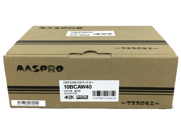 未使用 【中古】 マスプロ 共同受信用 CATV・BS・CSブースター 10BCAW40 T3873821