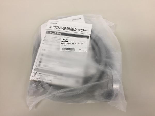 未使用 【中古】 LIXIL リクシル BF-SB6BG エコフル多機能シャワーヘッド K5102967
