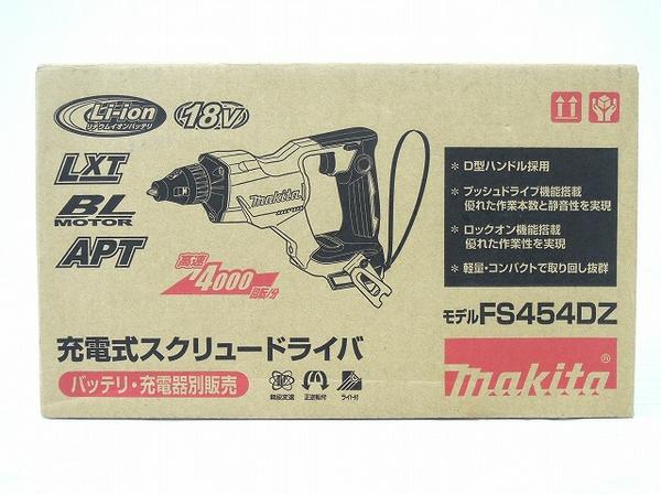 未使用 【中古】 Makita マキタ FS454DZ 充電式 スクリュー ドライバ O3911658