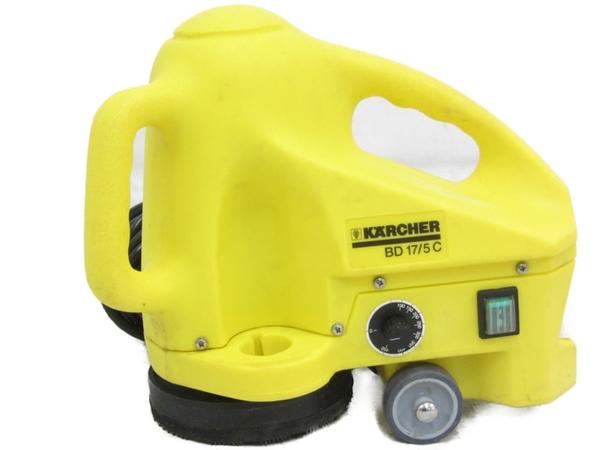 【中古】 ケルヒャー BD 17/5 C 業務用 ハンディスクラバー 2005年製 N4304345