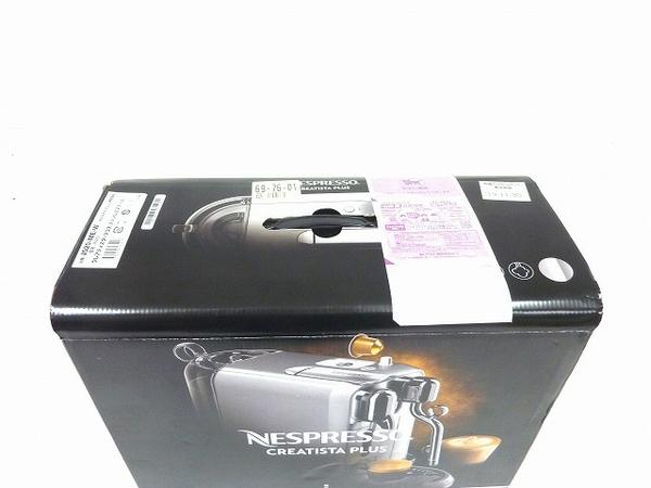 未使用未使用 ネスプレッソ J520ME CREATISTA PLUS ステンレススチール クレアティスタ プラス コーヒー コーヒーメーカーO4150095nZP80wXNOk