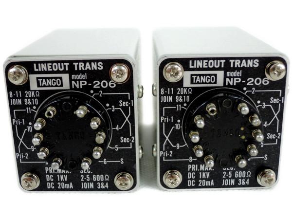 高品質の人気 【】TANGO NP-206 出力トランス ペア 2個セット Y2257304, 東山町 74fcf25f