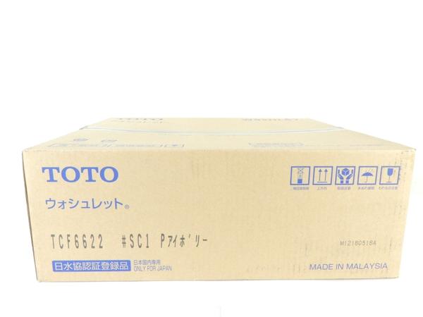 未使用 【中古】 TOTO TCF6622 #SC1 Pアイボリー ウォシュレット 温水 洗浄 便座 トイレ Y3653719