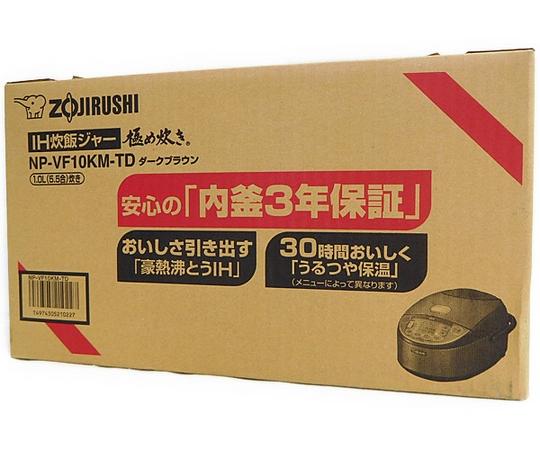 品多く 新品 【】象印 炊飯器 NP-VF10KM-TD 5.5合 ダークブラウン N2116373, カワゴエチョウ b7949a86