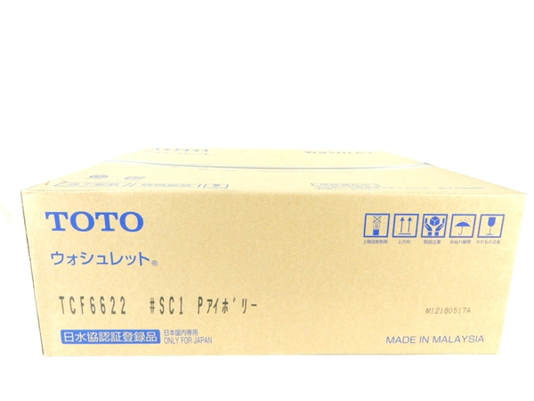 未使用 【中古】 TOTO TCF6622 #SC1 Pアイボリー ウォシュレット 温水 洗浄 便座 トイレ Y3653720