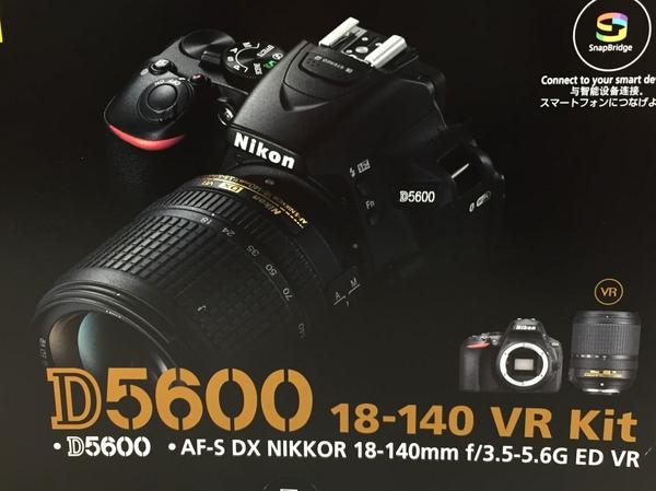 未使用 【中古】 Nikon D5600 18-140 VR KIT 一眼レフカメラ ズーム レンズ キット T3647496
