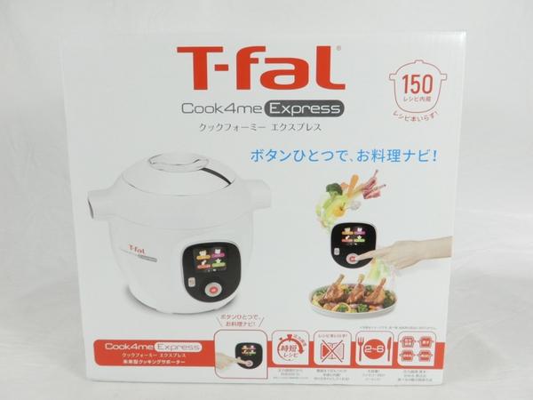 未使用 【中古】 T-fal ティファール Cook4me Express CY8511JP マルチクッカー 家庭用 圧力鍋 K3896287