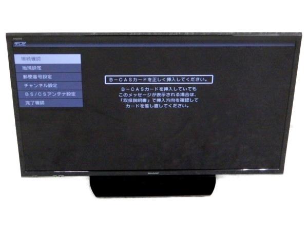 【中古】 SHARP LC-32S5 液晶テレビ 32V型 2018年製 【大型】 Y3745512