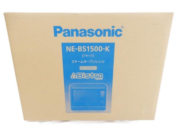専門ショップ 未使用【】 オーブン 未開封 Panasonic パナソニック Bistro Bistro NE-BS1500-K 未開封 スチーム オーブン レンジ 調理 家電 ブラック Y3820526, WAプラス:eba6d441 --- online-cv.site