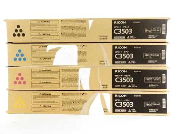 未使用 【中古】 RICOH リコー MPC3503 ブラック シアン マゼンタ イエロー トナー 4色 セット Y3762288