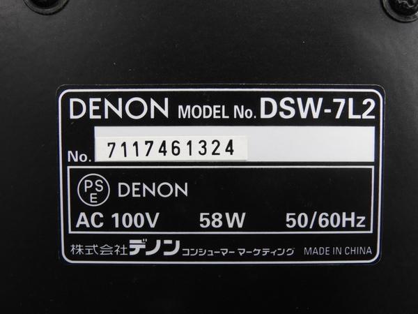 良好 DENON DSW 7L2 サブウーハー ホワイト 元箱付きF18419209WeDHE2IY