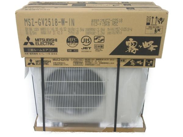 未使用 【中古】 三菱 MSZ-GV2518-W MUCZ-G2518 エアコン 室内機 室外機 セット 【大型】 N3920532