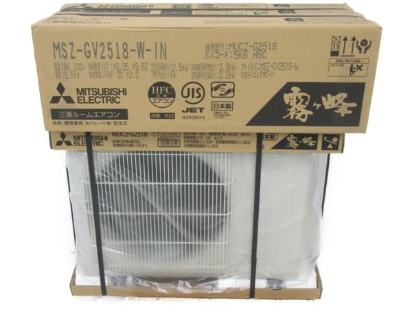 未使用 【中古】 三菱 MSZ-GV2518-W MUCZ-G2518 エアコン 室内機 室外機 セット 8畳程度 GVシリーズ 【大型】 N3920533