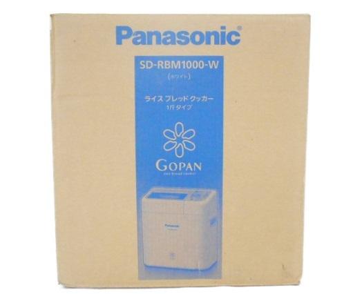未使用 【中古】 Panasonic SD-RBM1000-W GOPAN ライスブレッドクッカー 1斤タイプ 未使用 W3537298