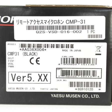 Unused YAESU MUSEN CMP31 remote access microphone RAM3+ STANDARD HORIZON  Y4006822