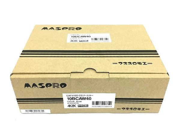 未使用 【中古】 マスプロ 共同受信用 CATV・BS・CSブースター 40dB型 10BCAW40 T3919468