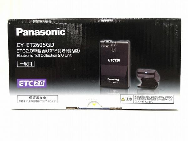 高品質の人気 未使用 【】 未使用 Panasonic パナソニック CY-ET2605GD ETC 2.0車載器 四輪車専用 O5080617, にいがたけん 471998d5
