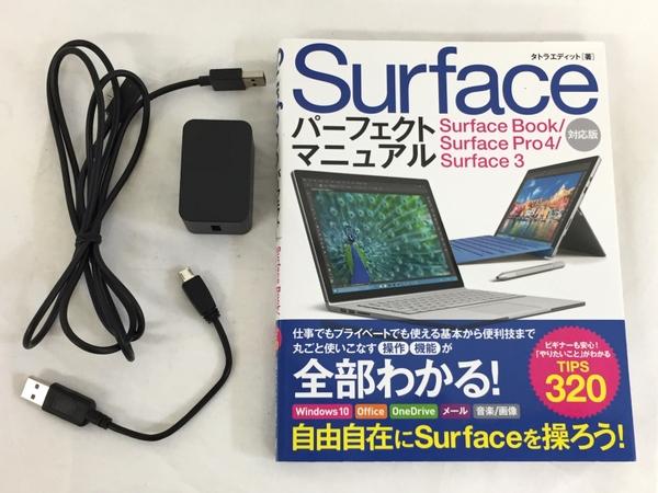 楽天市場 中古 microsoft マイクロソフト surface 3 デタッチャブル