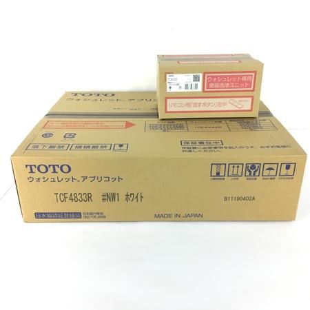 未使用 【中古】 TOTO TCF4833AKR TCF4833R TCA320 #NW1 ホワイト ウォシュレット Y3920973