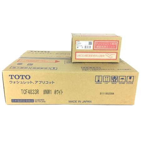 未使用 【中古】 TOTO TCF4833AKR TCF4833R TCA320 #NW1 ホワイト ウォシュレット Y3921082