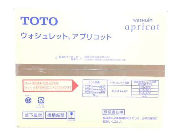 未使用 【中古】 未使用 TOTO TCF4713R #NW1 ホワイト ウォシュレット 便器洗浄 ユニット 温水洗浄便座 S3921250