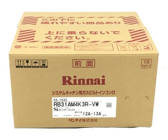 未使用 【中古】 Rinnai RB32AM4H2S-VW ビルトインコンロ 都市ガス リンナイ 2018年製 箱違い N3911950