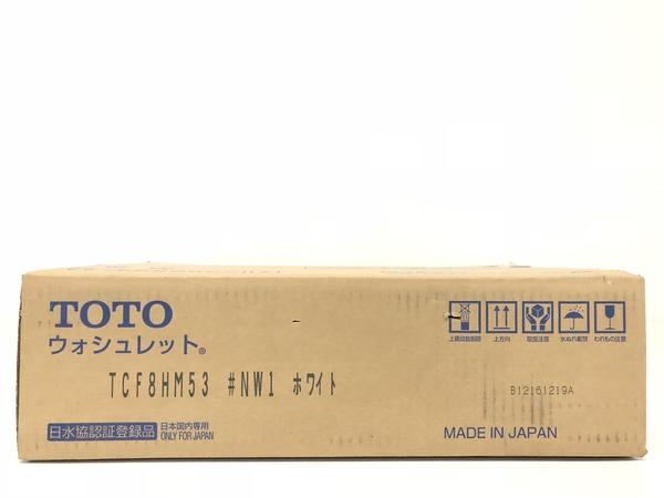 未使用 【中古】 未使用 TOTO TCF8HM53 #NW1 ホワイト 洗浄便座 F3530371