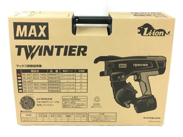 【最安値挑戦!】 未使用【】 未使用 MAX マックス株式会社 MAX RB-440T-B2CA/1440A【】 鉄筋結束機 リバータイア N4646852, TSSプロネット住宅資材:777939c0 --- fotomat24.com
