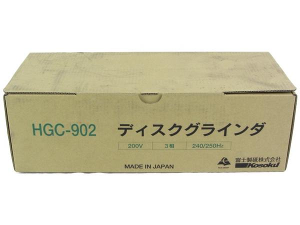 未使用 【中古】 富士製砥 HGC-902 高周波 ディスクグラインダ 180mm N3824194