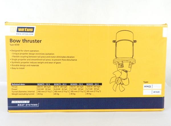 未使用 【中古】 vetus バウクラスター BOW75 thuruster BOW7524D 24V 電動 ボート 船首用 スクリュー Y3650643