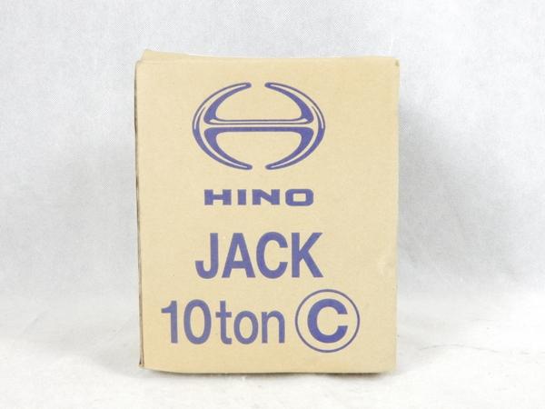 未使用 【中古】 日野 HINO ダルマジャッキ 10t 10トン 未開封品 K3542088