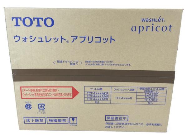未使用 【中古】 未使用 TOTO TCF4713R #SC1 Pアイボリー ウォシュレット 便器洗浄 ユニット 温水洗浄便座 S3921256