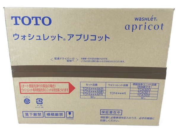未使用 【中古】 未使用 TOTO TCF4713R #SC1 Pアイボリー ウォシュレット 便器洗浄 ユニット 温水洗浄便座 S3921261