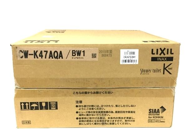 未使用 【中古】 INAX LIXIL CW-K47AQA-BW1 温水洗浄便座 Kシリーズ シャワートイレ 未使用 F4219139
