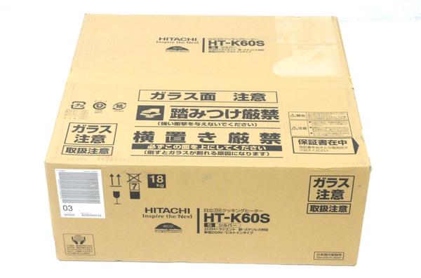 未使用 【中古】 未使用 日立 IHクッキングヒーター HT-K60S ビルトイン HITACHI 家電 T5155799