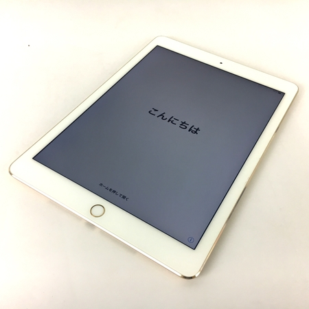 【中古】 良好 Apple iPad air2 MH1J2J/A 128GB 9.7型 Wi-Fi タブレット Y3894846