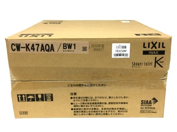 未使用 【中古】 INAX LIXIL CW-K47AQA-BW1 温水洗浄便座 Kシリーズ シャワートイレ 未使用 F4219145