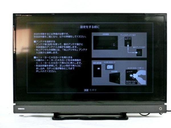 【中古】 TOSHIBA 32S20 液晶 テレビ 32V型【大型】 M3665211