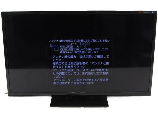 【中古】 ORION オリオン DNX32-3BP 液晶 TV テレビ 32V型 2014年製 リモコン無し【大型】 N3630623