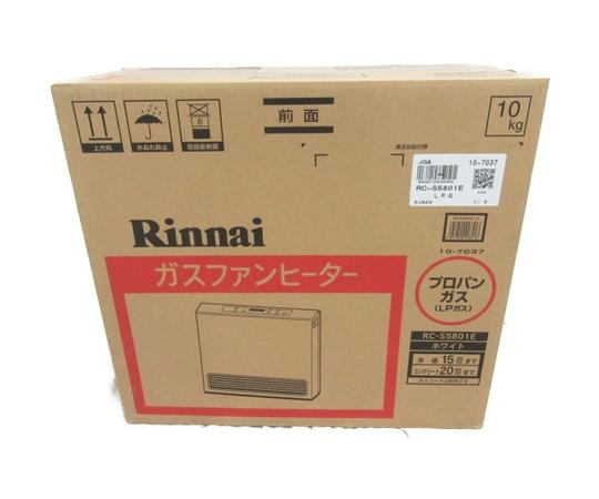 未使用 【中古】 Rinani ガスファンヒーター RC-S5801E LPガス 15-21畳 N3526730