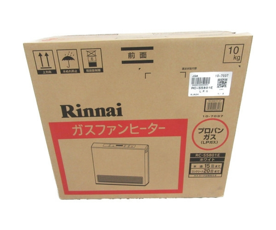 未使用 【中古】 Rinani ガスファンヒーター RC-S5801E LPガス 15-21畳 N3526731