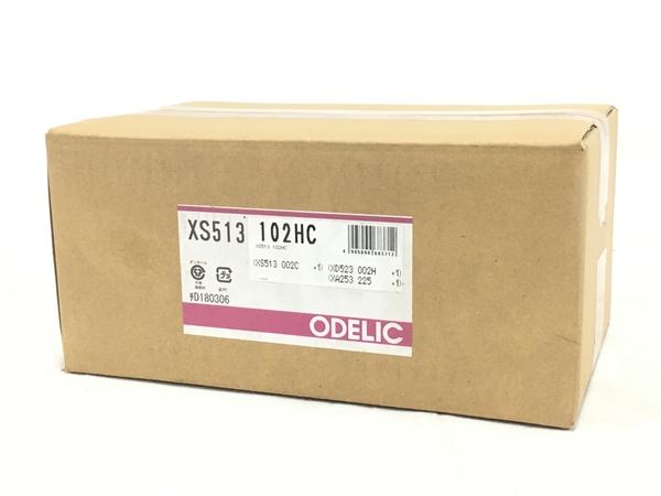 未使用 【中古】 オーデリック XS513102HC スポットライト LED一体型 位相制御調光 T4443123