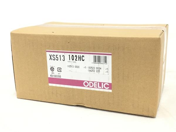 未使用 【中古】 オーデリック XS513102HC スポットライト LED一体型 位相制御調光 T4443126