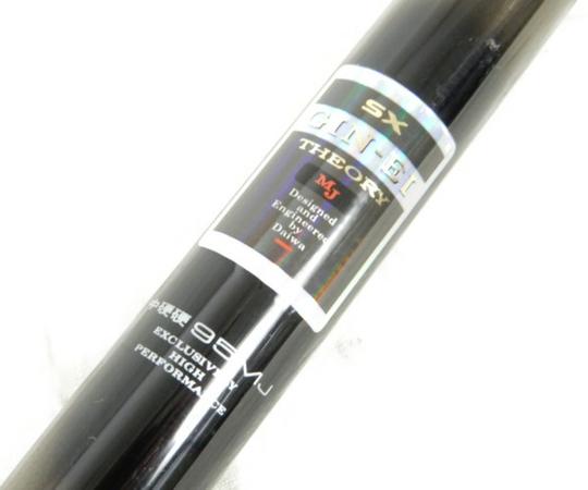 【中古】 DAIWA ダイワ SX GIN-EI THEORY 銀影セオリー 95MJ SVF 釣り竿 ロッド K3897052