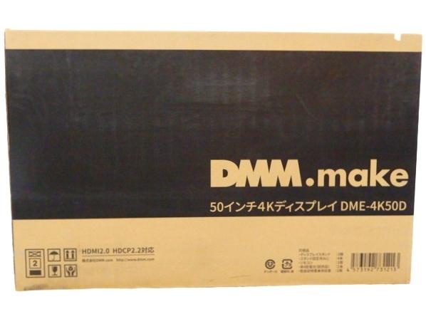 日本限定 未使用 【】 DMM.com DME-4K50D 50インチ 液晶 ディスプレイ 4K Y2731176, Eleva c614b8d1