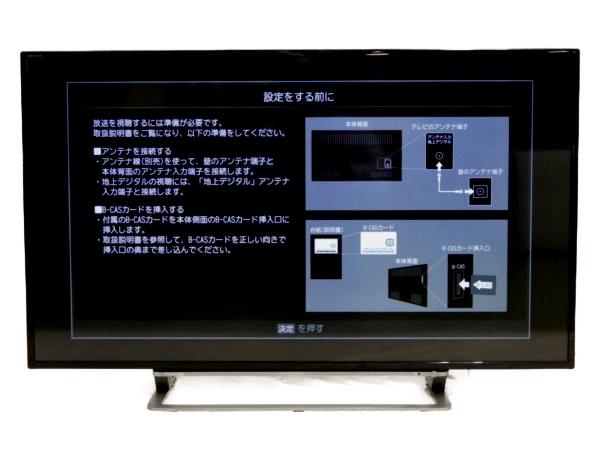 【中古】 TOSHIBA 東芝 REGZA 43G20X 液晶 テレビ 43型 TV 映像 機器 楽直 【大型】  Y3562833